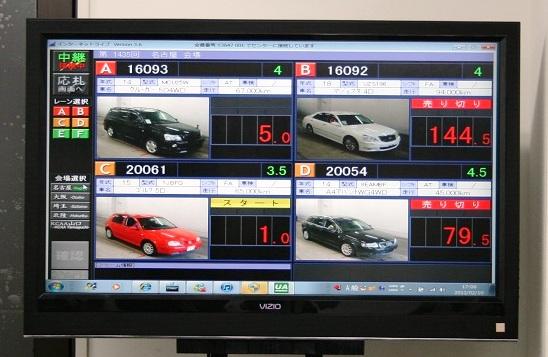 auction_screen.jpg