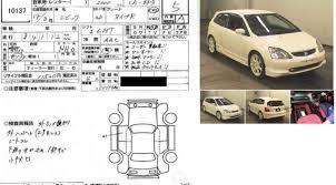 car_sheet.jpg
