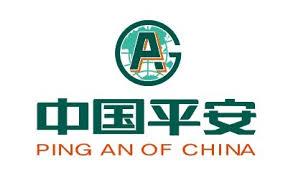 china_in.jpg